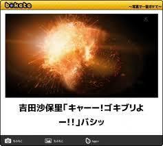 新技決めて金メダル獲得か、吉田沙保里さん。ボケてでも様々な